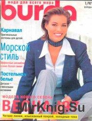 Burda №1, 1997