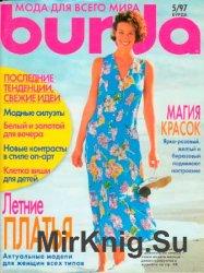 Burda №5, 1997