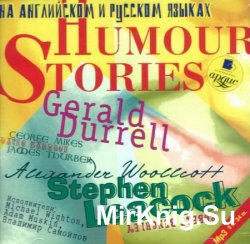 Humour Stories (аудиокнига)