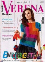 Verena №2 2016 Россия