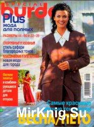 Burda. Мода для полных E498, 1998