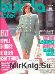 Burda №10, 1992