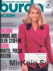 Burda №8, 1992