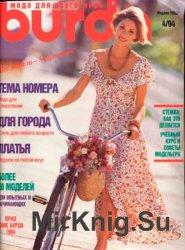 Burda №4, 1994