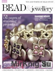 Bead and Jewellery №70 2016