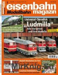 Eisenbahn Magazin 2015-05
