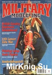 Military Modelling Vol.26 No.07 1996