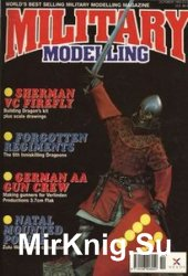 Military Modelling Vol.25 No.10 1995