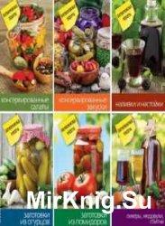 Антикризисные рецепты. 9 книг