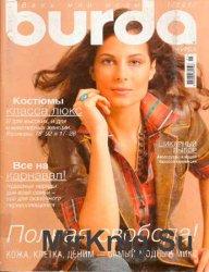 Burda №1, 2007