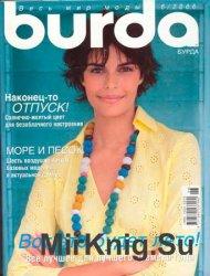 Burda №6, 2006