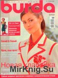 Burda №1, 2006