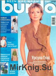 Burda №3, 2001