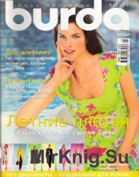 Burda №5, 2005