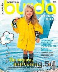 Burda special E079, 2015. Детская мода