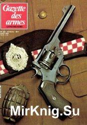 Gazette des Armes №120