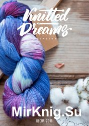 Knitted Dreams №2 Spring 2016