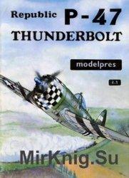 Republic P-47 Thunderbolt (Modelpres 10)