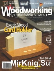 Canadian Woodworking & Home Improvement №101, 2016