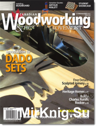 Canadian Woodworking & Home Improvement №98, 2015