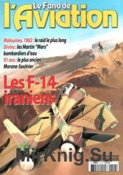 Le Fana de L'Aviation №412
