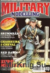 Military Modelling Vol.24 No.12 1994
