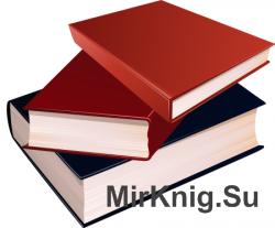 Библиотека самоделкина. Сборник (43 книги)