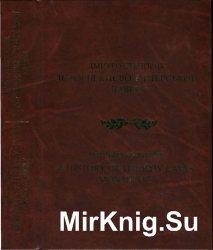 Історія Києво-Печерської Лаври
