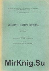 Monumenta Ucrainae Historica. Vol. 1-5 (1075-1728)