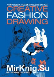 Creative Fashion Drawing: A Complete Guide to Design, Styles and Illustrati ...