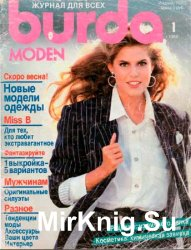 Burda №1, 1988