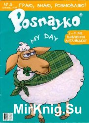 Posnayko (English) kids magazine № 3,  2008