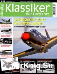 Klassiker der Luftfahrt 2015-05