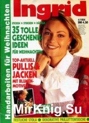 Ingrid №4 1994