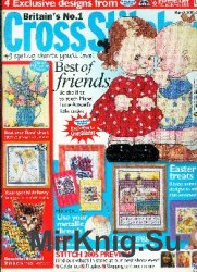 Cross Stitcher № 158, 2005