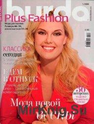 Burda special №1, 2009. Мода для полных (E985)