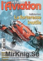 Le Fana de L'Aviation №420