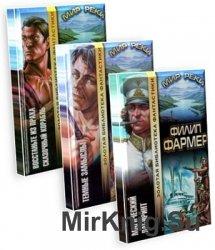 Цикл: Мир реки - 6 книг