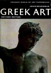 Greek Art (World of Art)