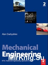 Mechanical Engineering, 2nd Edition