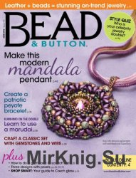 Bead & Button Issue 133 June 2016