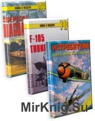 Никольский Михаил  - Собрание сочинений (6 книг)
