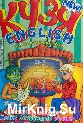 Кузя English № 7, 2014