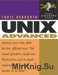 Unix Advanced: Visual QuickPro Guide
