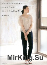 Usually wearing of adult cute knit by Michiyo 2014
