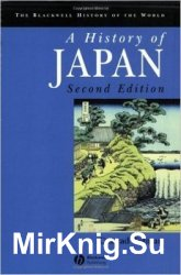 A History of Japan, 2 edition