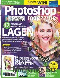 Photoshop Magazine 42 2016