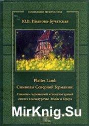 Plattes Land: Символы Северной Германии (славяно-германский этнокультурный  ...