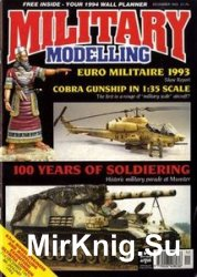 Military Modelling Vol.23 No.12 1993
