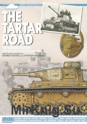 The Tartar Road. The Wiking Division